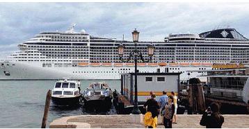 Franceschini: per le grandi navi è più adatta Trieste