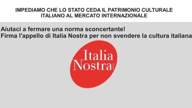 Aiutateci a non svendere la cultura italiana! FIRMATE
